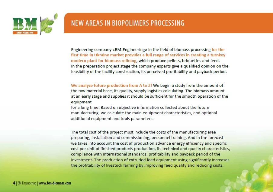 Engineering company processing of biomass | «BM engineering» -EN version