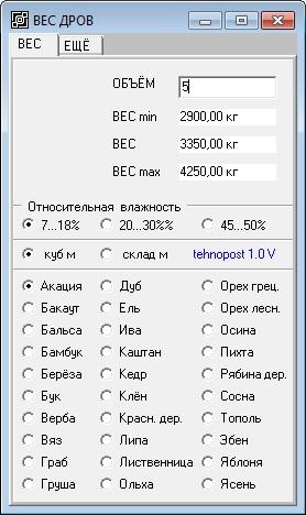 tehnopostv1